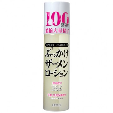 100 shots!! Bukkake Sperm Lotion