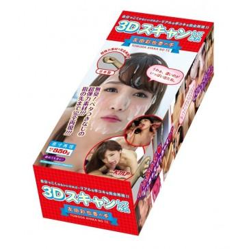 3D SCAN Tomoda Ayaka´s Hand