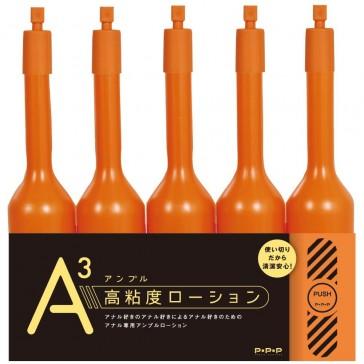 A3 High Viscosity Lube Bottles