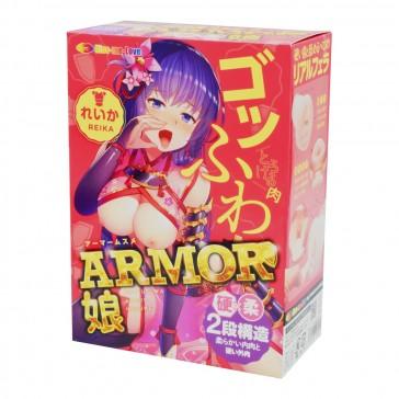 Armor Musume Reika