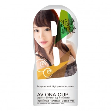 AV ONA CUP #004 Mao Hamasaki