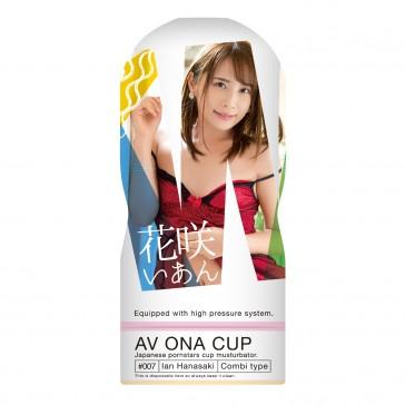 AV Ona Cup #007 Ian Hanasaki