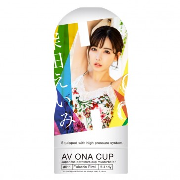 AV Ona Cup #011 Fukada Eimi