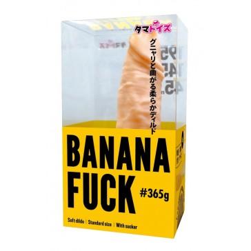 Banana Fuck Dildo