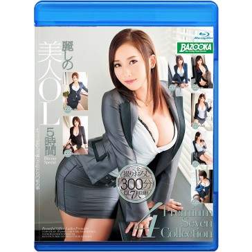 Beautiful Office Ladys 5 Hours Premium Seven Collection Vol.4 Blu Ray Special