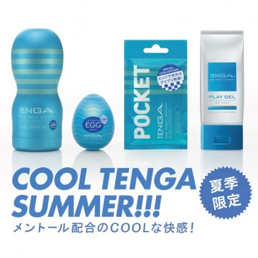 Cool Tenga Summer Set