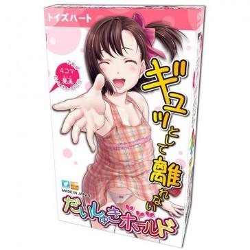 Daisuki Hold