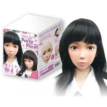 Doll Mask Fairy Face