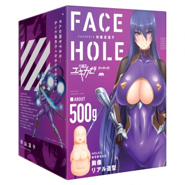 Face Hole Taimanin Asagi Rinko