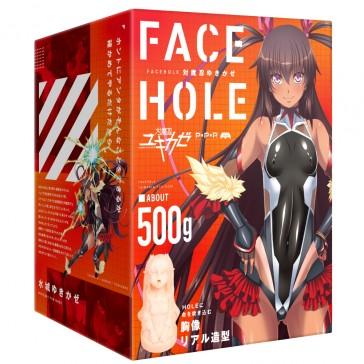 Face Hole Taimanin Asagi Yukikaze