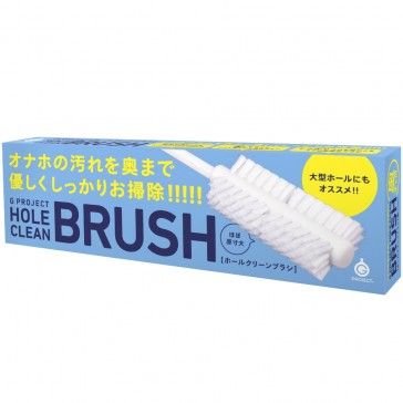 G Project Hole Clean Brush