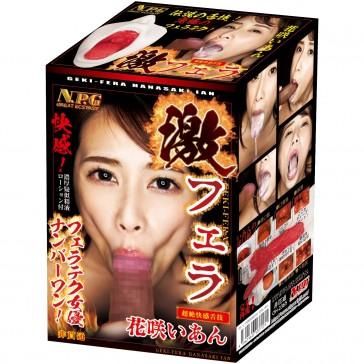 Geki Fera Hanasaki Ian