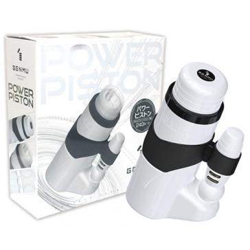 GENMU Power Piston
