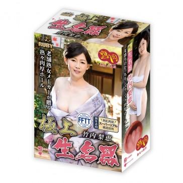 Gokujo Nama Takeuchi Rie with DVD