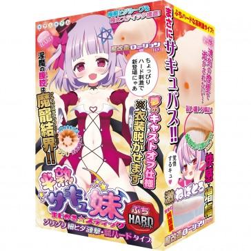Hanjuku Sakyu Imoto Magical Stick Petit Hard Type