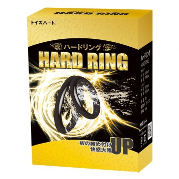 Hard Ring