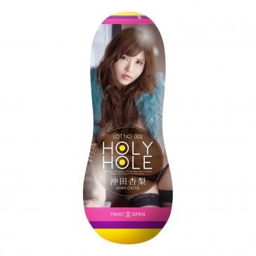 Holy Hole Lot No.002 Anri Okita
