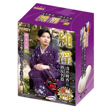 Horny Mature Asai Maika