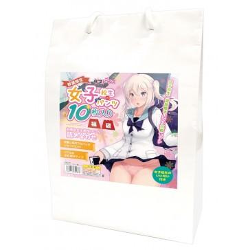Japanese Schoolgirl Panties with Smell Grab Bag