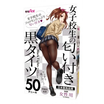 Joshi Kosei Black Tights with Scent