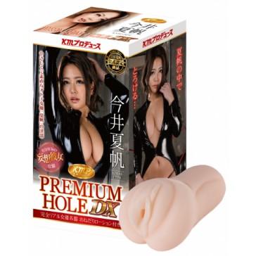 KMP Premium Hole DX Kaho Imai