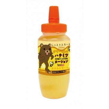 Kuma San Honey Lotion