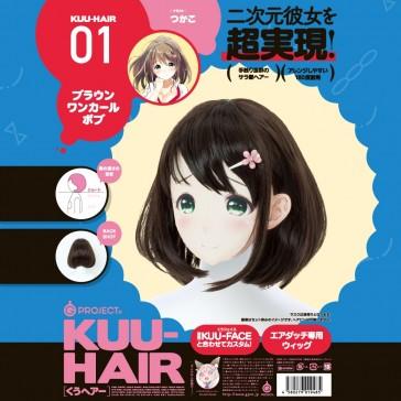 KUU-HAIR 01 Medium-Long Brown