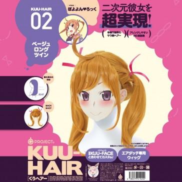KUU-HAIR 02 Twin-Tails Caramel Brown