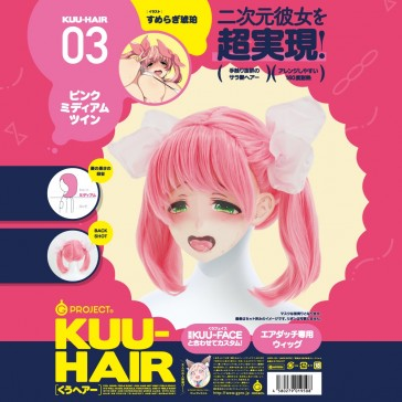 KUU-HAIR 03 Twin-Tails Pink