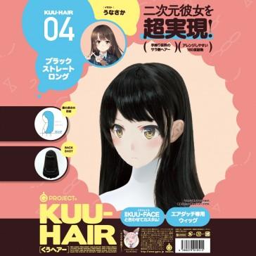 KUU-HAIR 04 Long Jet Black