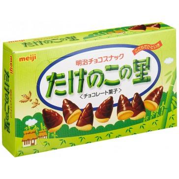 Meiji Takenoko no Sato Cookies