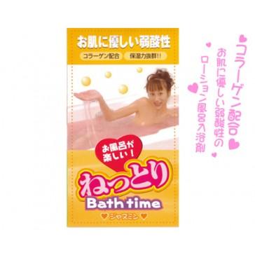 Nettori Bath Time (Jasmine)