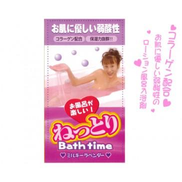 Nettori Bath Time (Milky Lavender)