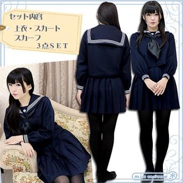 Otokonoko Mejirokenshin High School Uniform Top & Skirt Co-ord (fits Men)