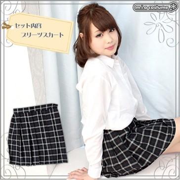 Otokonoko Pleated Plaid Skirt Green/Navy (fits Men)