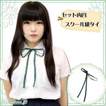 Otokonoko School Tie Green (fits Men)