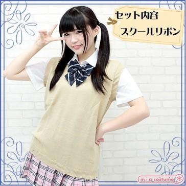 Otokonoko School Uniform Bow Tie Blue