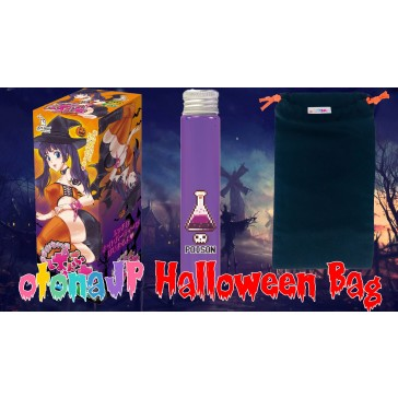 Halloween Bag 2018