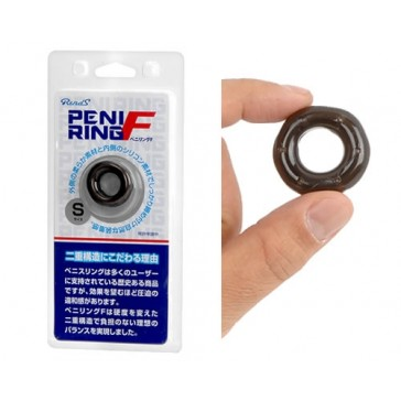 Penis Ring F (S Size)