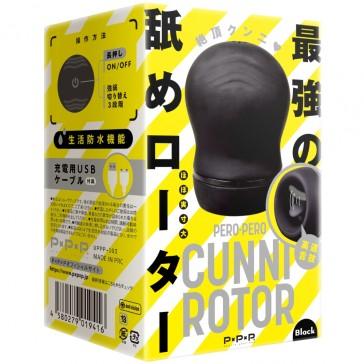 Pero Pero Cunni Rotor black