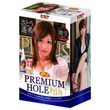Premium Hole Plus Haruki Satou