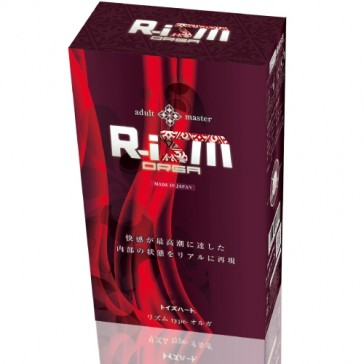 R-iSM Type Orgasm