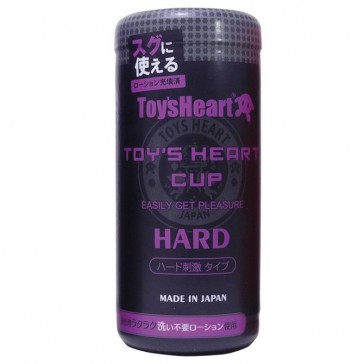 Toys Heart Cup Hard