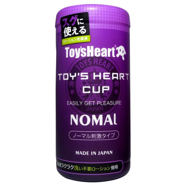 Toys Heart Cup Normal