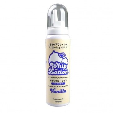 Whip Lotion Vanilla