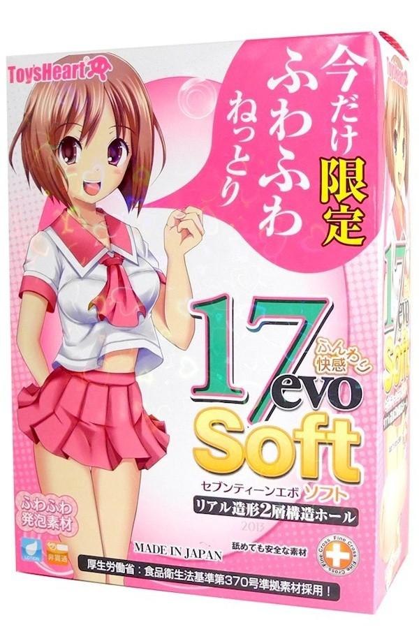 Seventeen Evo Soft