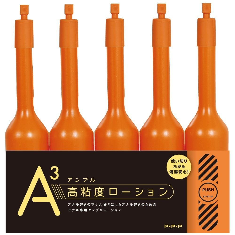 A3 High Viscosity Lube Bottles
