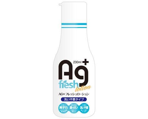 Ag+ fresh lotion