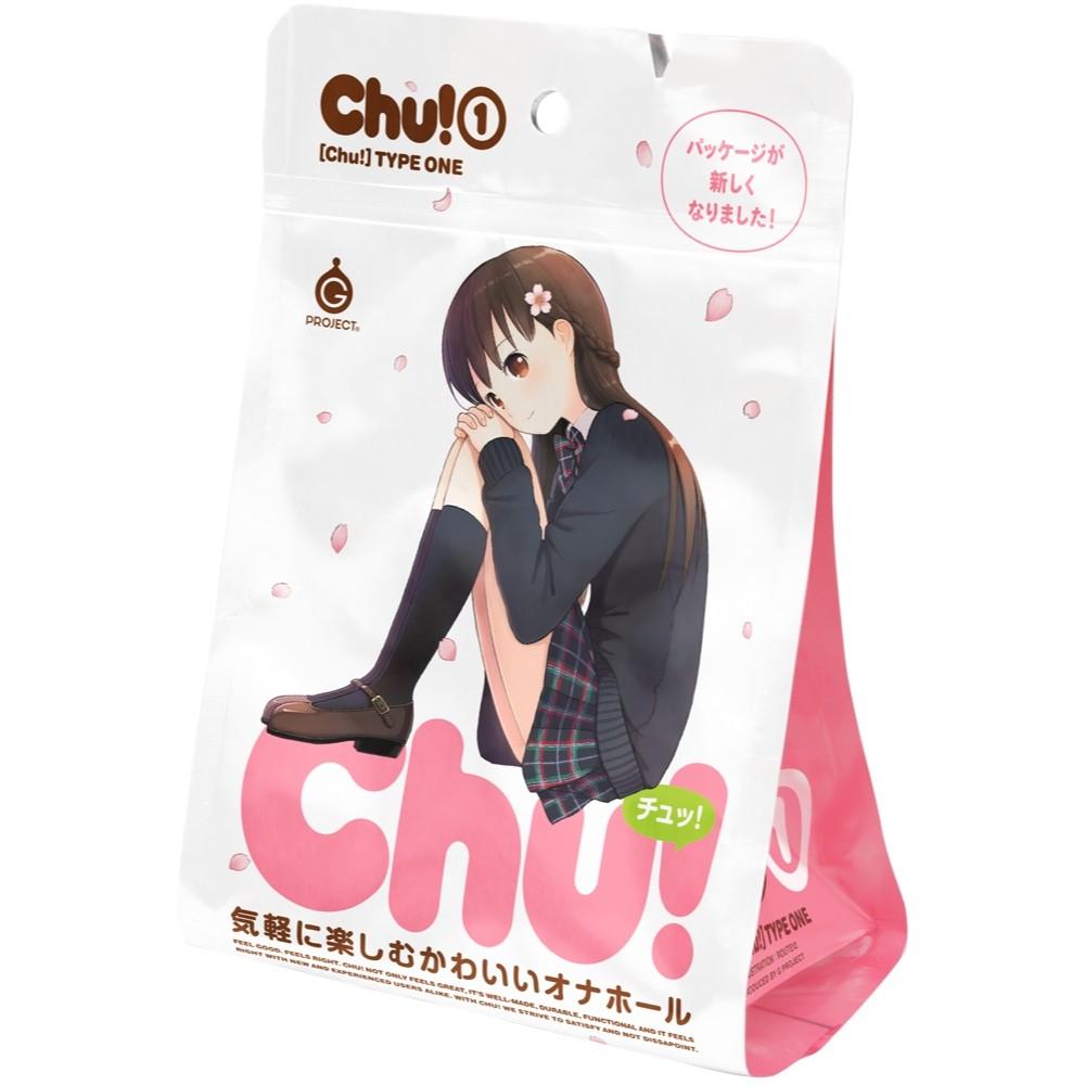 CHU ! 1
