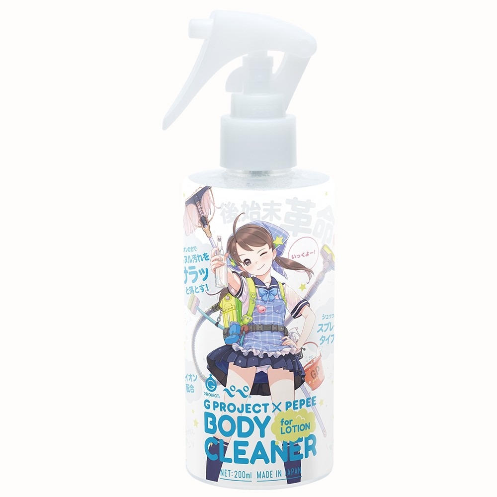 G Project x PePee Body Cleaner for Lotion